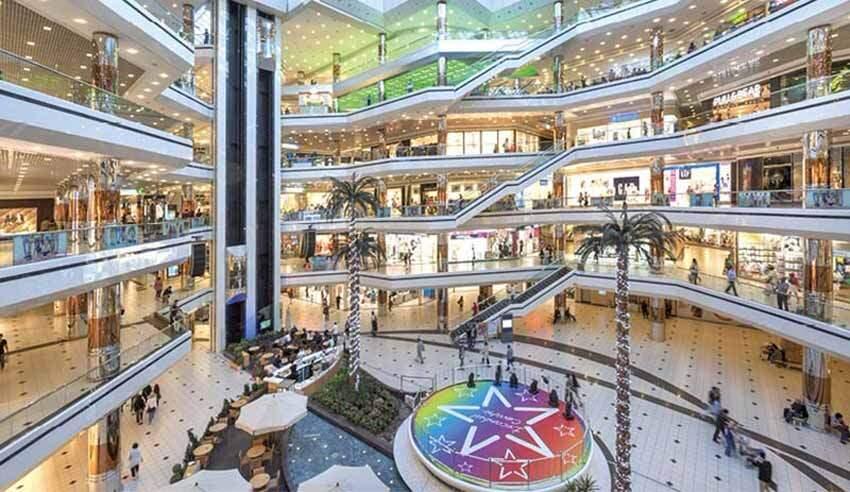 Cevahir Alışveriş Merkezi